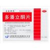 多潘立酮片(宝泰理通)