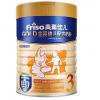 斯利安 斯利安藻油DHA乳钙粉 斯利安藻油DHA乳钙粉