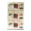 清风 原木纯品系列 2层抽取式面纸 200*3包