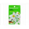 Herbacin小甘菊 护手霜