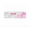验孕棒(人绒毛膜促性腺激素检测试纸)