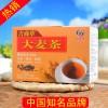 乐舒源 大麦茶厂家 养胃茶 美白茶 烘焙型 去油腻 助消化