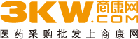 湖南商康医药电子商务有限公司医疗器械频道