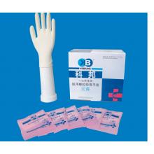 一次性使用医用橡胶检查手套(灭菌)