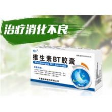维生素BT胶囊
